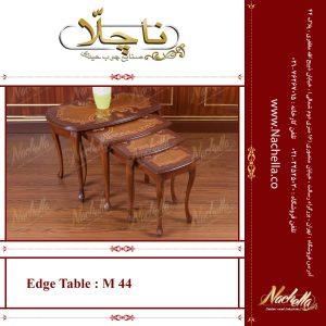 میز سه تیکه M44